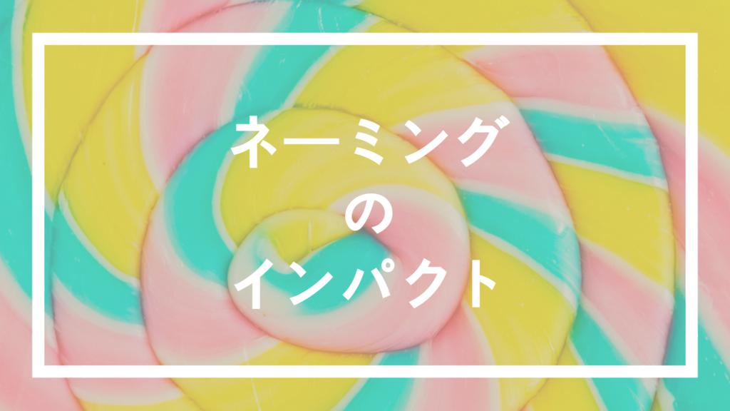 f:id:miyakonbuta:20190209134633p:plain