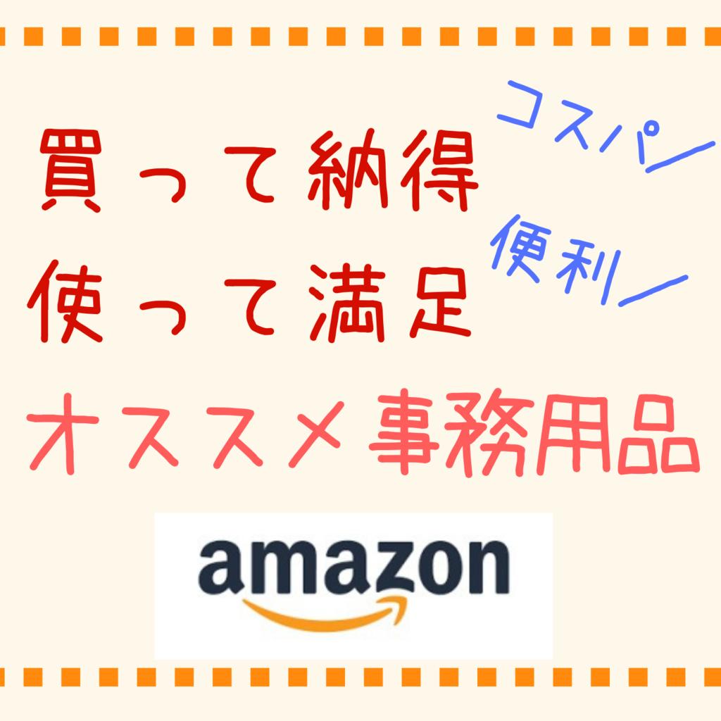 f:id:miyakonbuta:20190210233620p:plain