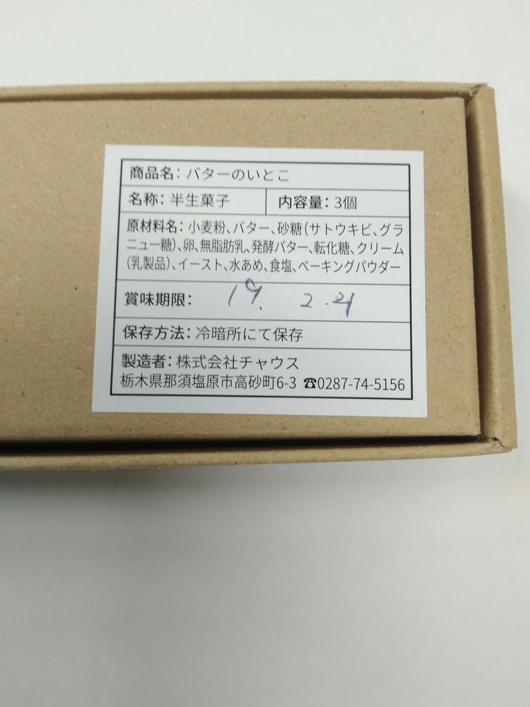 f:id:miyakonbuta:20190215073756j:plain