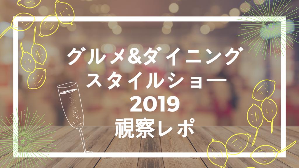 f:id:miyakonbuta:20190216113304p:plain