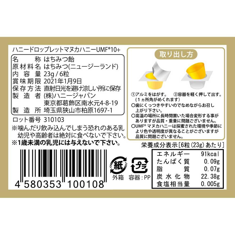 f:id:miyakonbuta:20190216142515j:plain