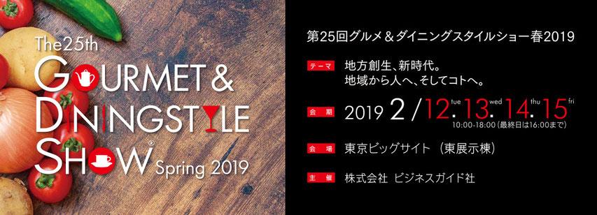 f:id:miyakonbuta:20190216155251j:plain