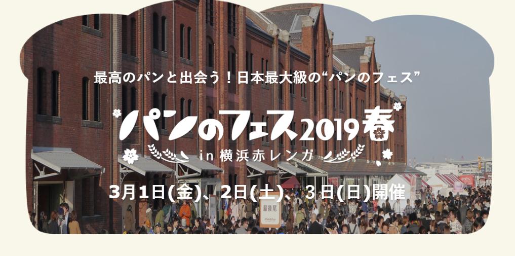 f:id:miyakonbuta:20190220140238p:plain