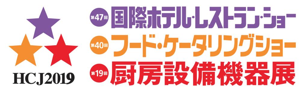 f:id:miyakonbuta:20190304004035p:plain