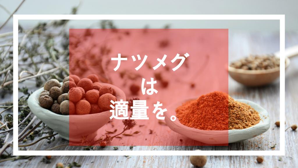 f:id:miyakonbuta:20190305223336p:plain