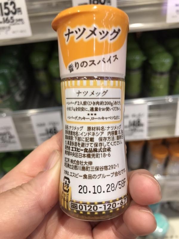 f:id:miyakonbuta:20190308174736j:plain