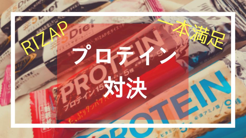 f:id:miyakonbuta:20190310200828p:plain