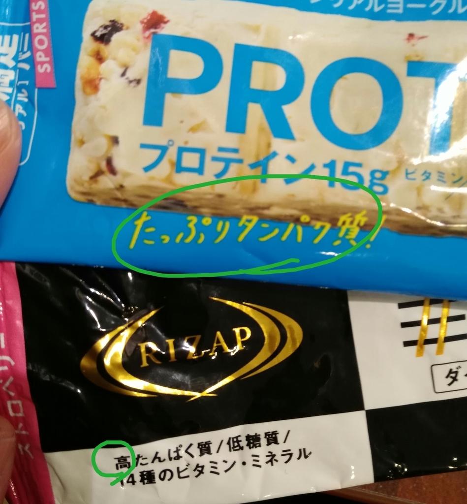 f:id:miyakonbuta:20190312153430j:plain