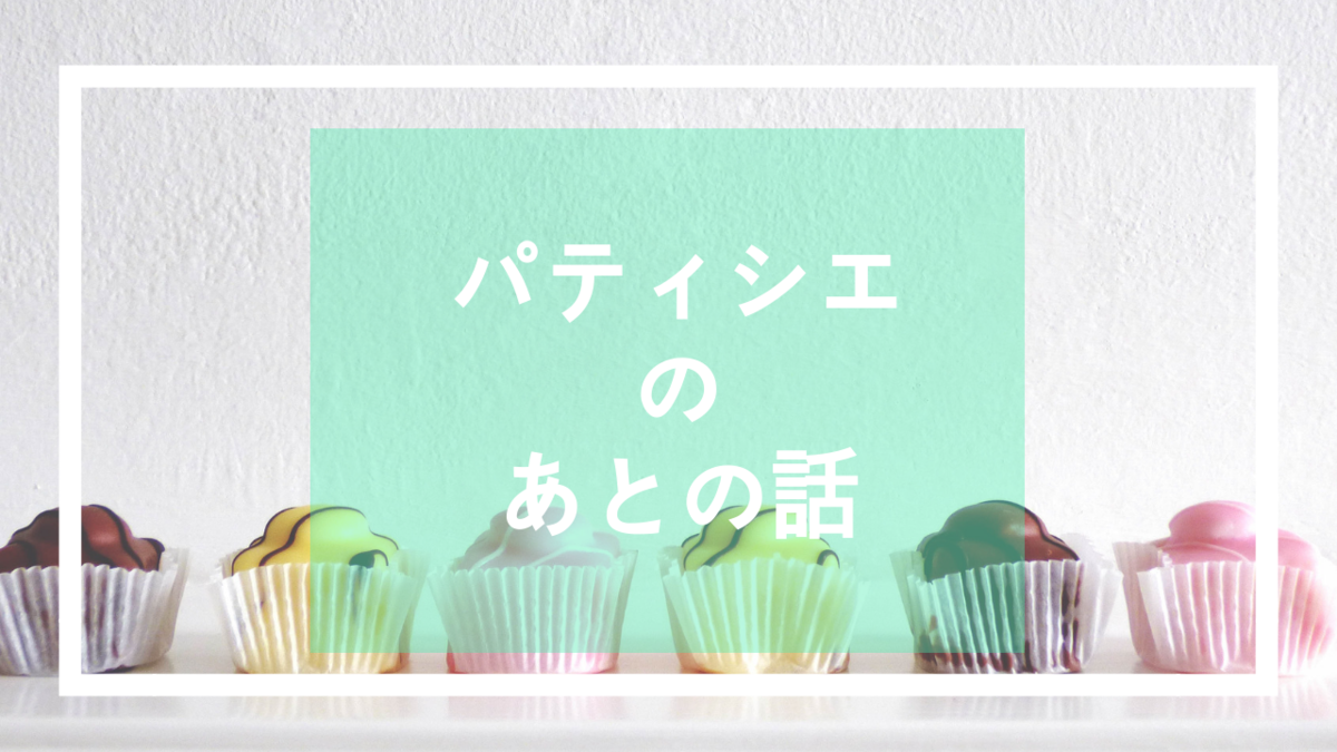 f:id:miyakonbuta:20190317212143p:plain