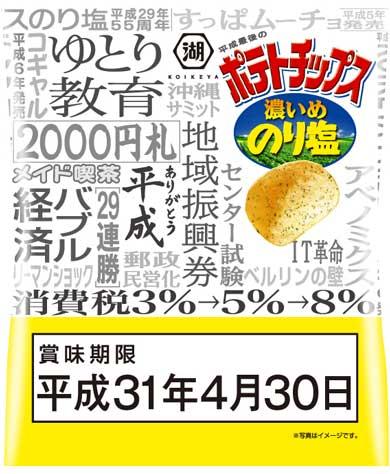 f:id:miyakonbuta:20190403215921j:plain