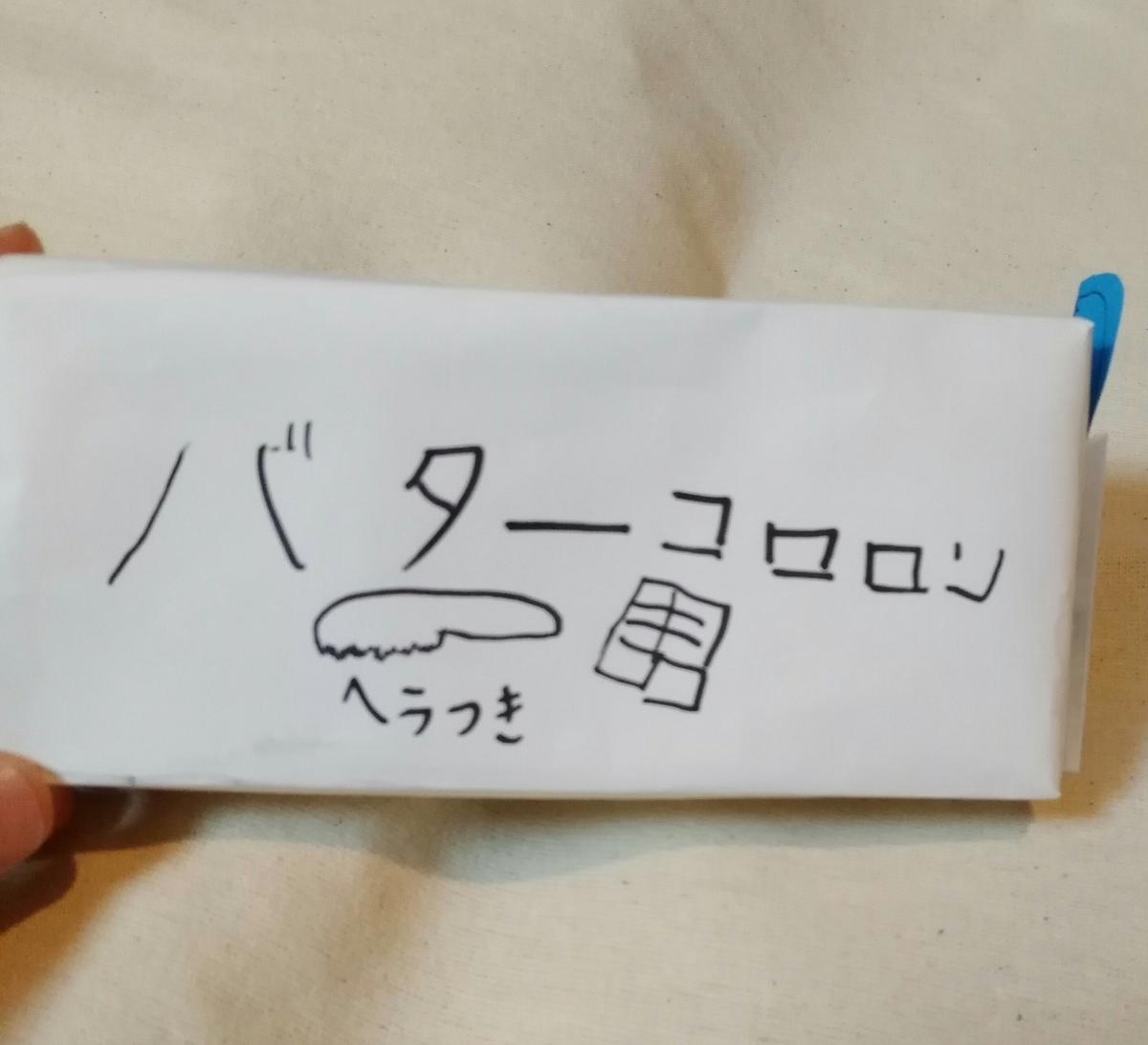 f:id:miyakonbuta:20190409000315j:plain