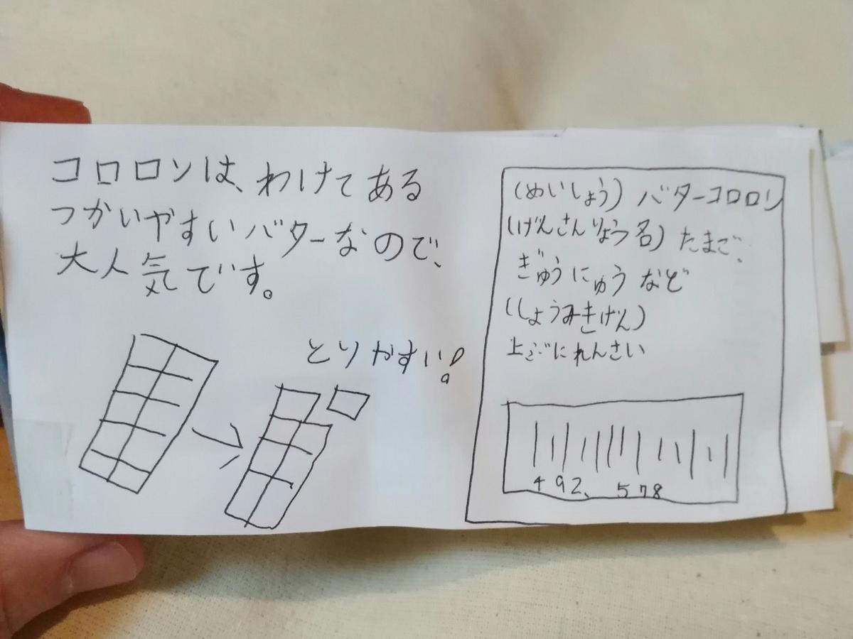 f:id:miyakonbuta:20190409000655j:plain
