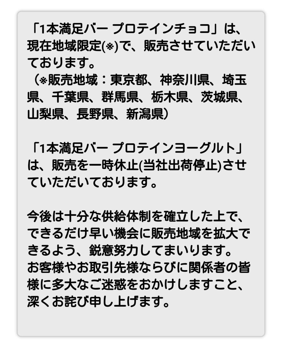 f:id:miyakonbuta:20190410204253p:plain