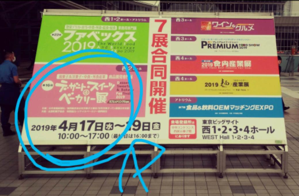 f:id:miyakonbuta:20190420171059p:plain