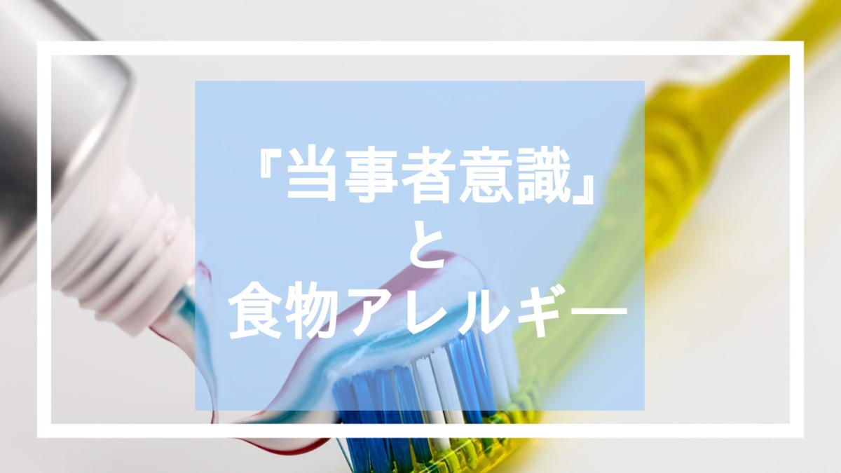 f:id:miyakonbuta:20190424225646p:plain