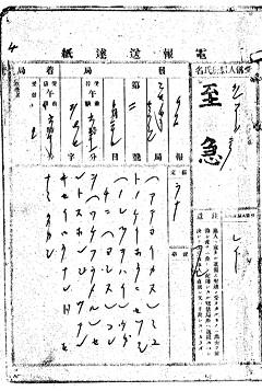 f:id:miyakonbuta:20190430223459j:plain