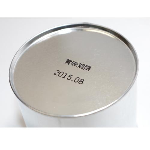 f:id:miyakonbuta:20190506202018j:plain