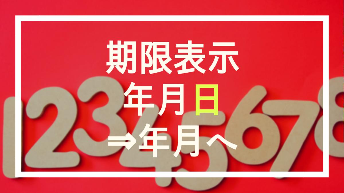 f:id:miyakonbuta:20190506203107p:plain