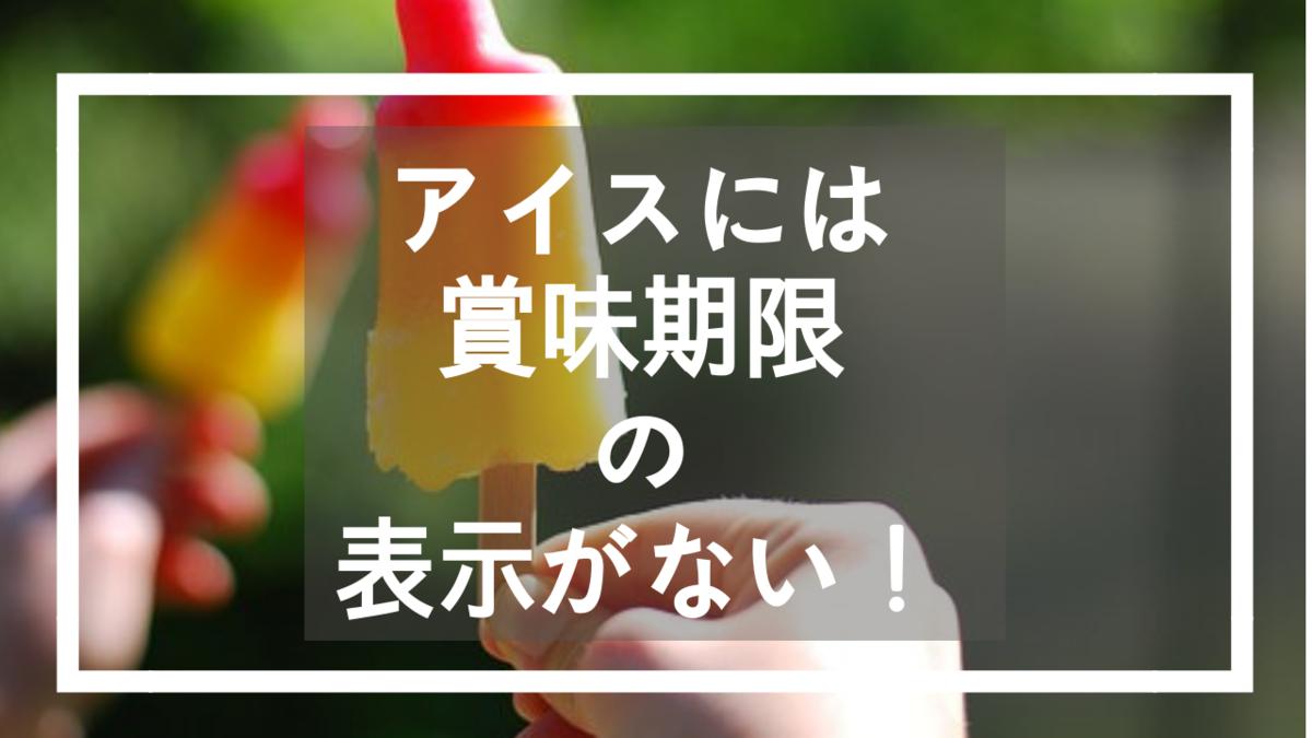 f:id:miyakonbuta:20190512213612p:plain