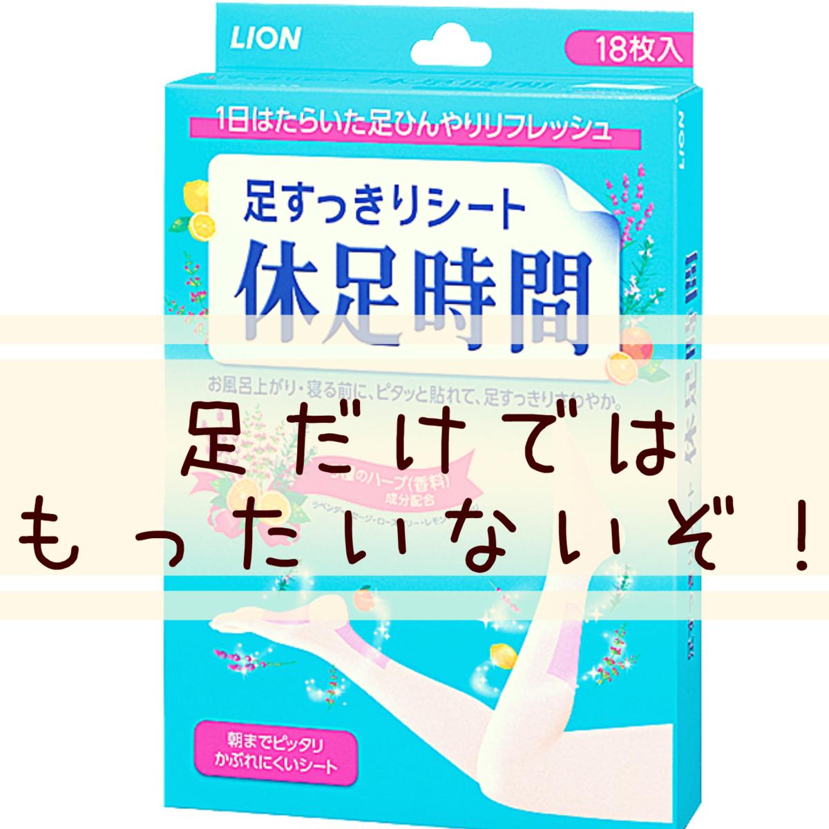 f:id:miyakonbuta:20190519200011p:plain