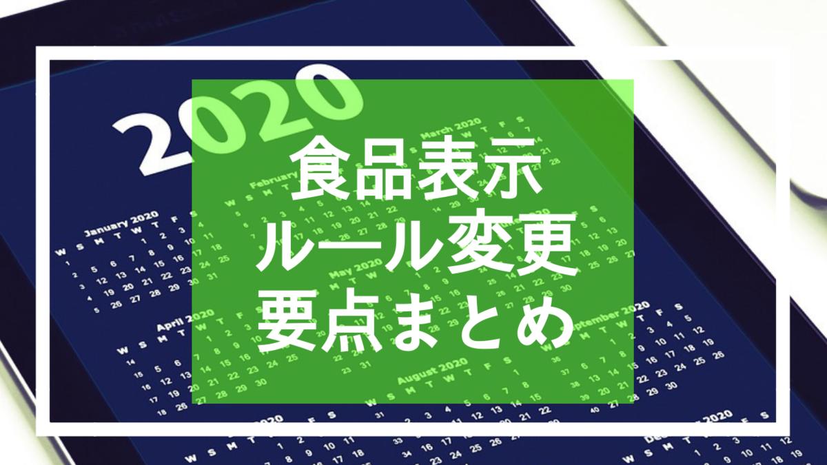 f:id:miyakonbuta:20190525124117p:plain