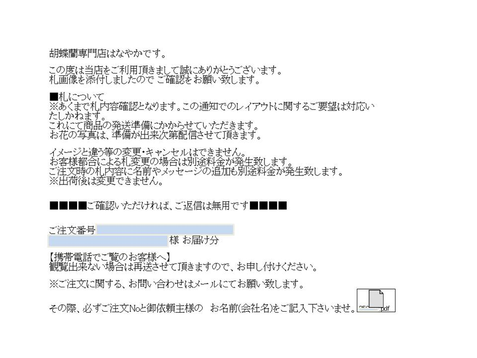 f:id:miyakonbuta:20190531210423j:plain