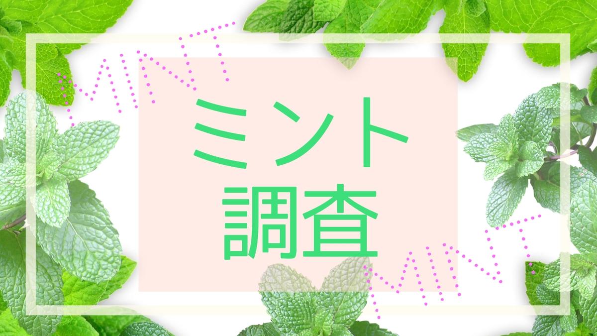 f:id:miyakonbuta:20190601140311j:plain