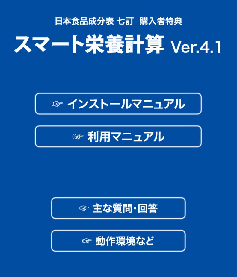 f:id:miyakonbuta:20190601222049p:plain