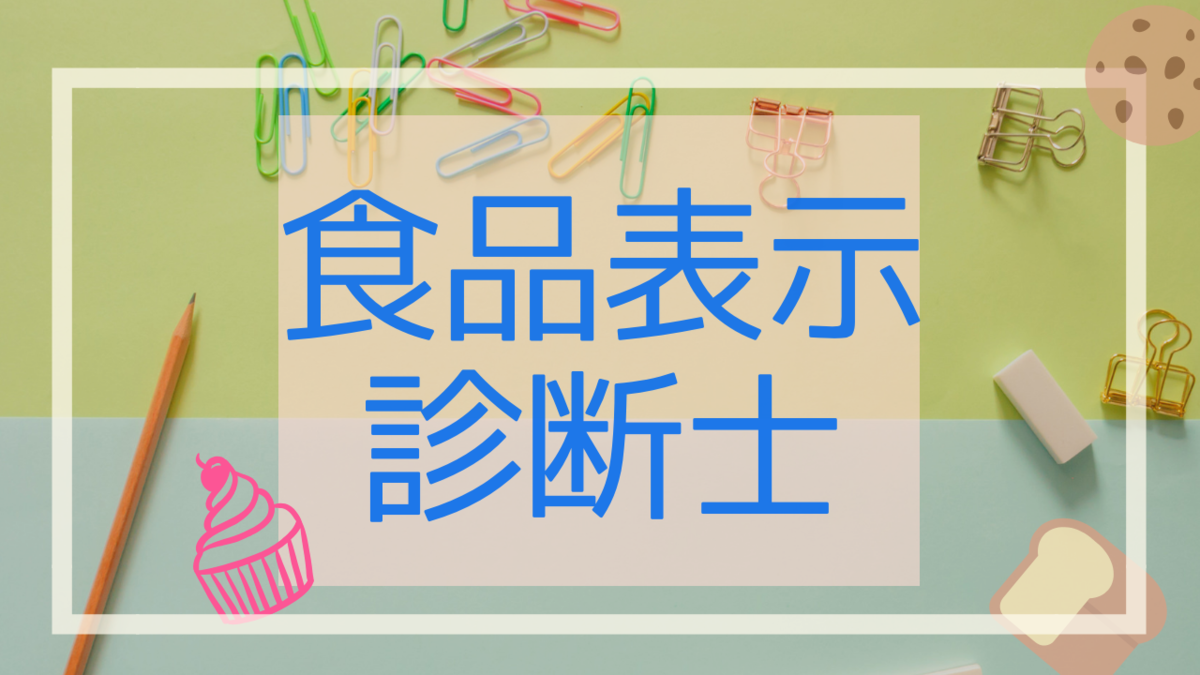 f:id:miyakonbuta:20190605223016p:plain