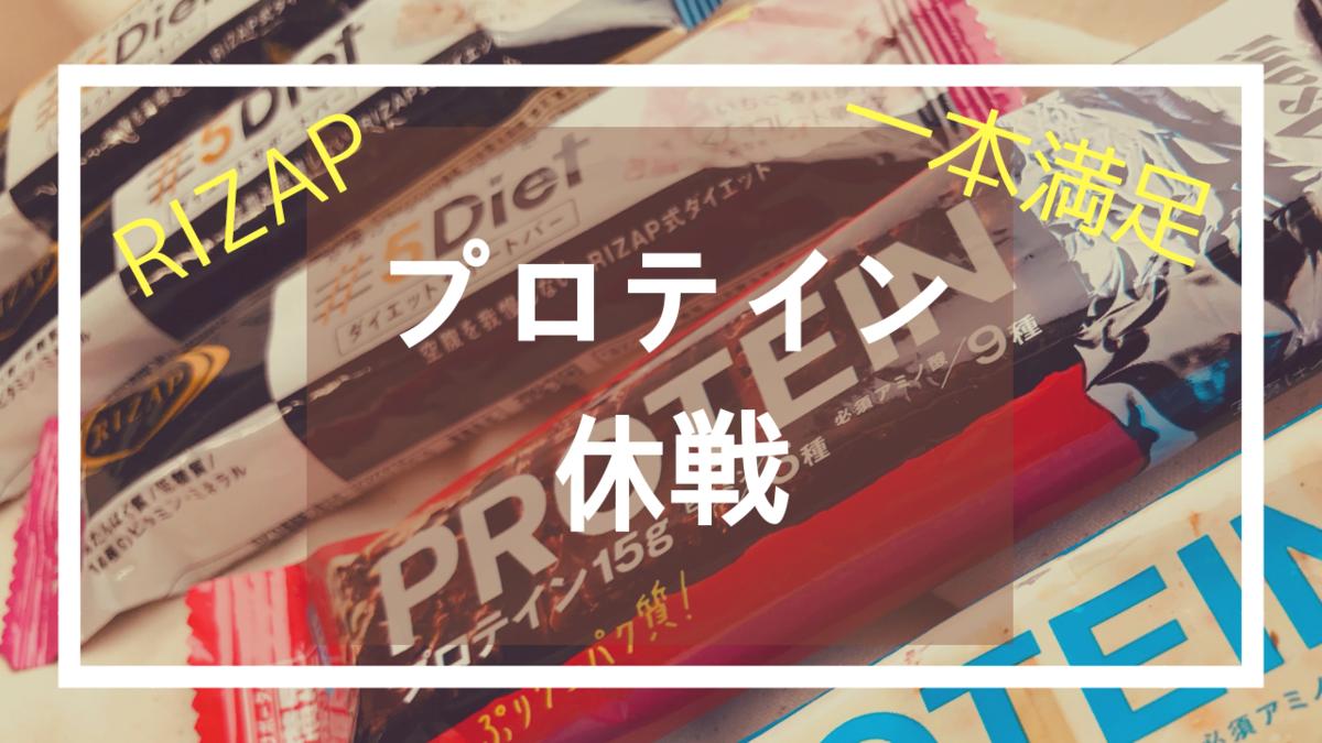 f:id:miyakonbuta:20190622100012p:plain