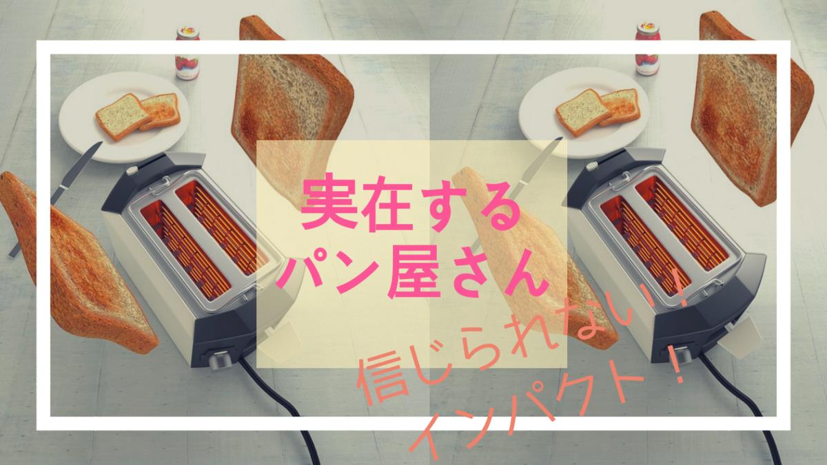 f:id:miyakonbuta:20190623230901p:plain