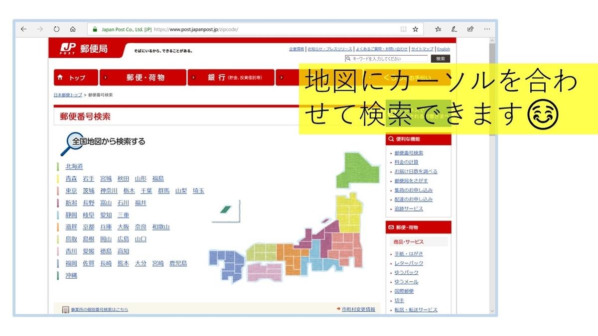 f:id:miyakonbuta:20190626205822j:plain
