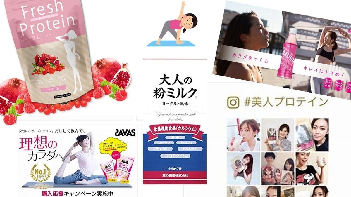 f:id:miyakonbuta:20190629112227j:plain