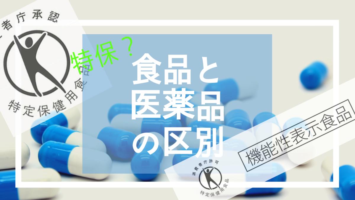 f:id:miyakonbuta:20190714183215p:plain