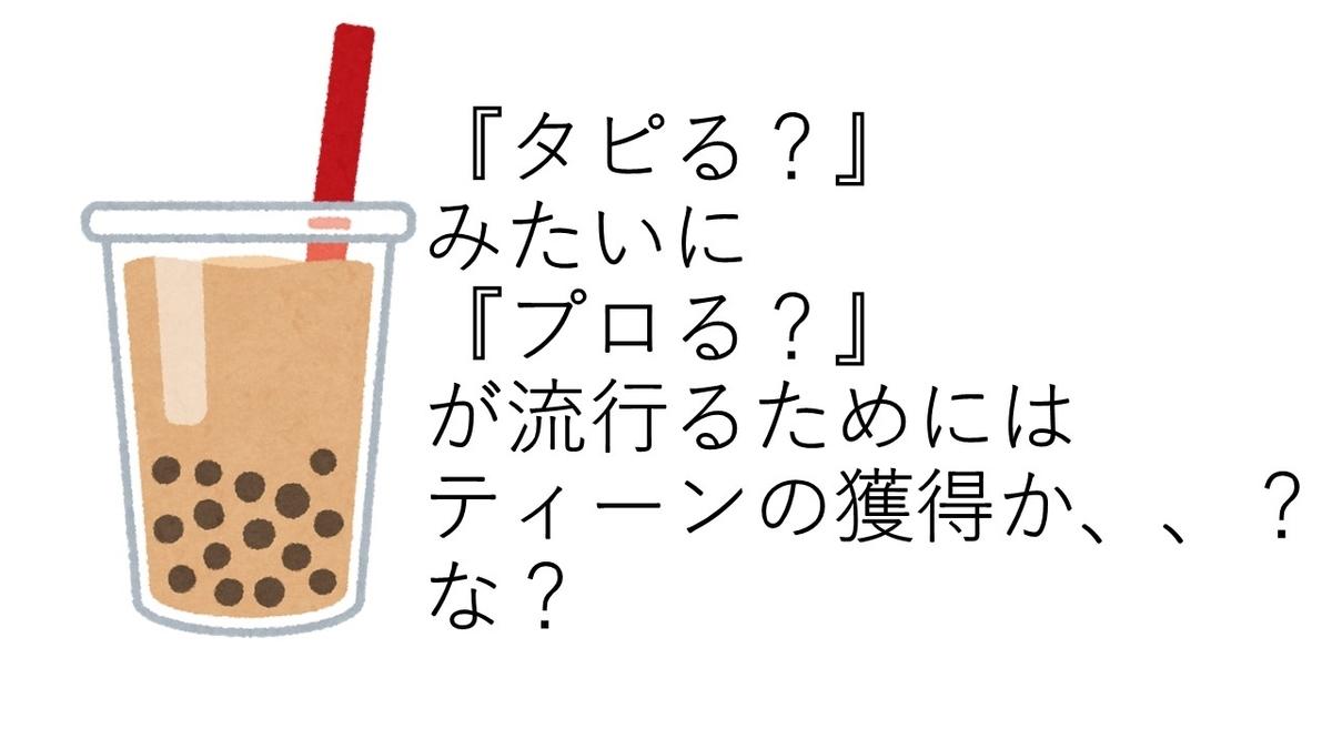 f:id:miyakonbuta:20190716191508j:plain