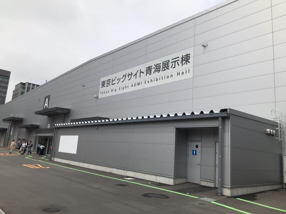 f:id:miyakonbuta:20190726210415j:plain