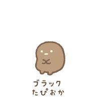 f:id:miyakonbuta:20190728165002p:plain