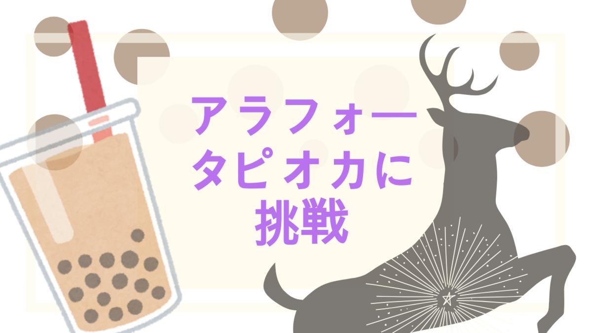 f:id:miyakonbuta:20190805202919p:plain