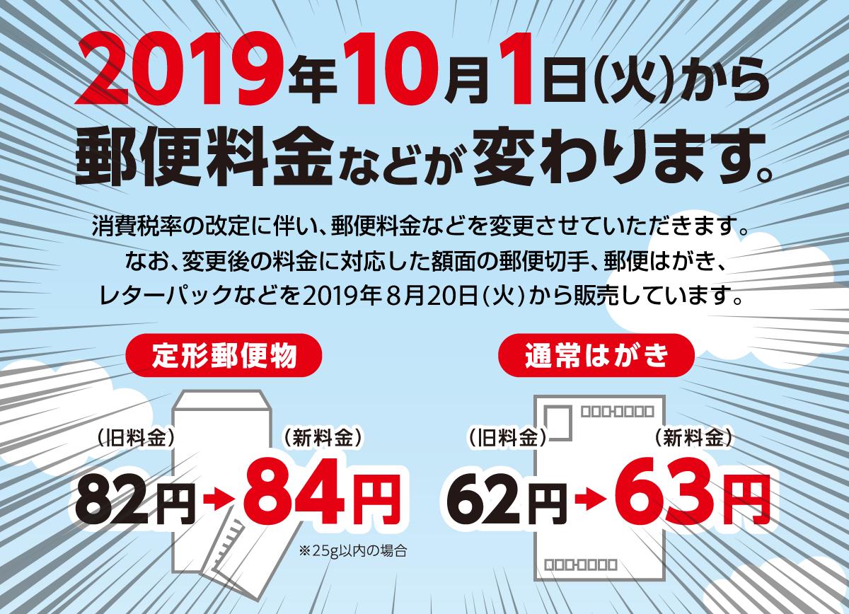f:id:miyakonbuta:20190916213707j:plain