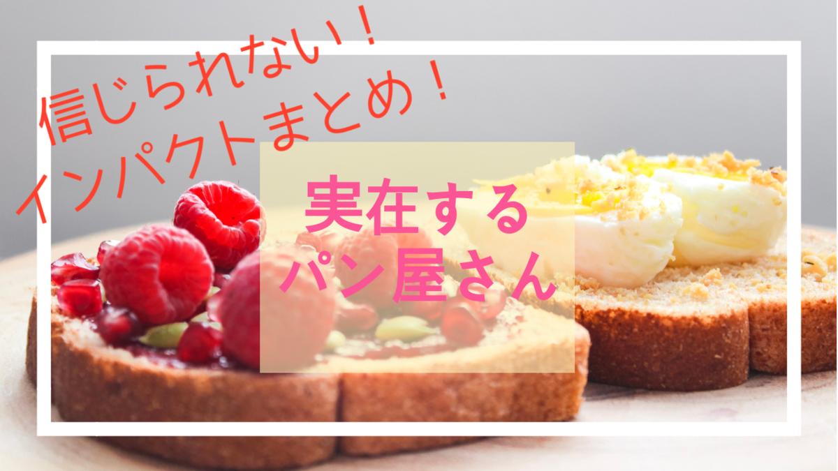 f:id:miyakonbuta:20190918204233p:plain