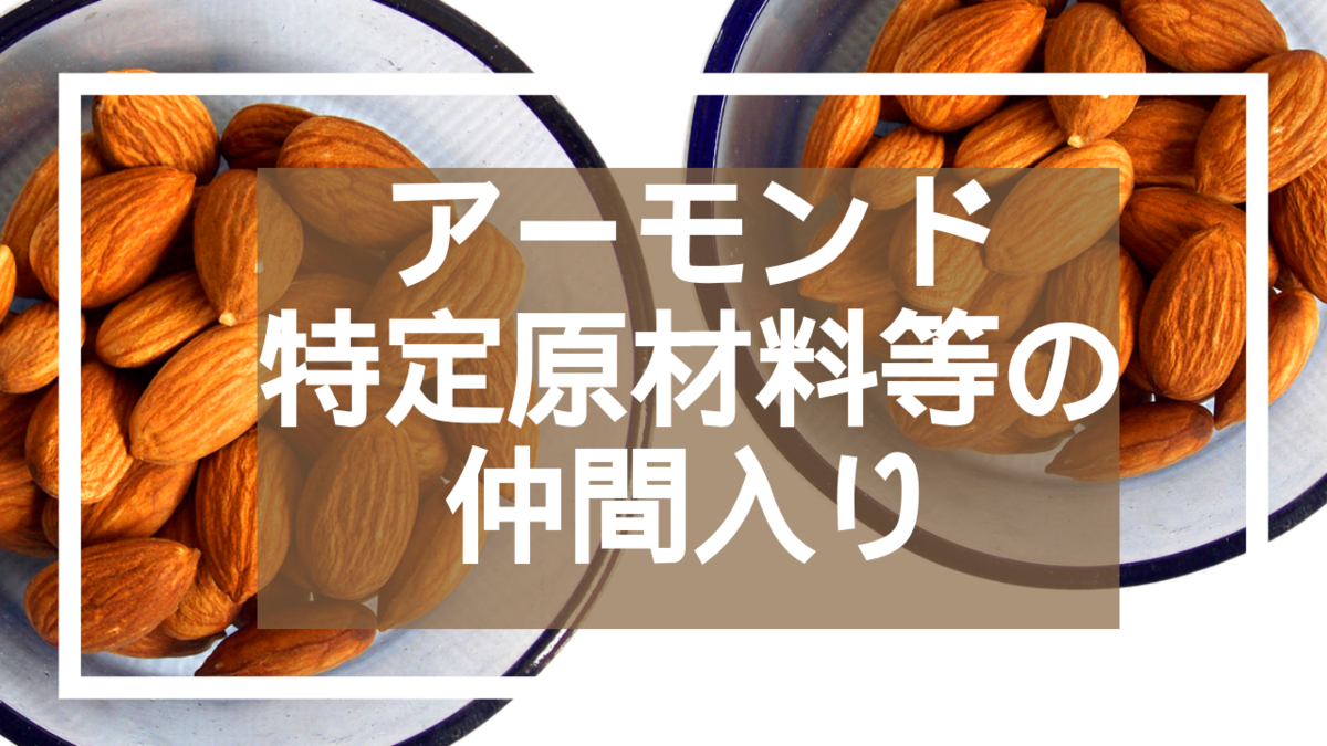 f:id:miyakonbuta:20190926082922p:plain