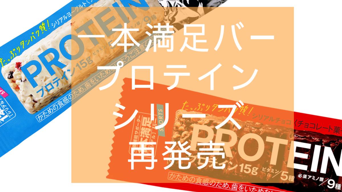 f:id:miyakonbuta:20191001232042p:plain