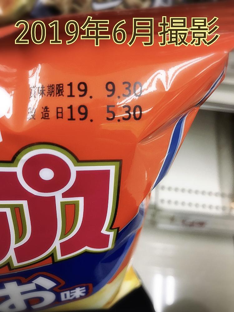 f:id:miyakonbuta:20191020185649j:plain