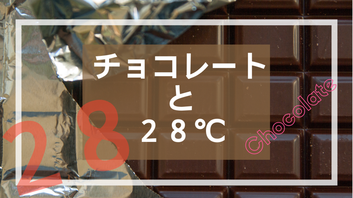 f:id:miyakonbuta:20191027200631p:plain