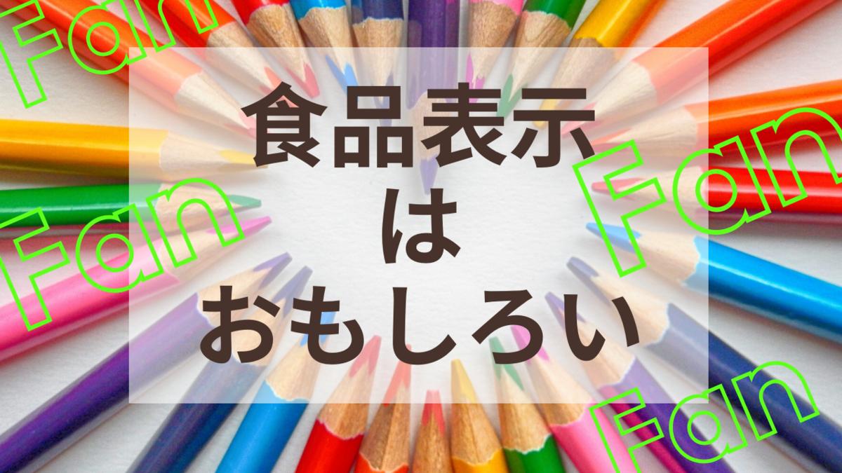 f:id:miyakonbuta:20191129225803p:plain