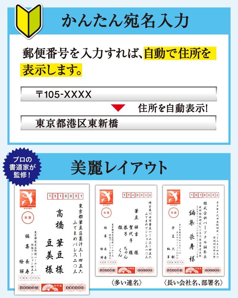 f:id:miyakonbuta:20191201161601j:plain
