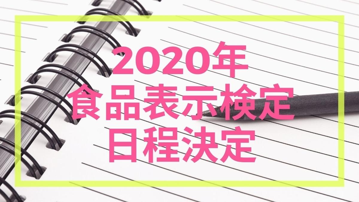 f:id:miyakonbuta:20191201190354j:plain