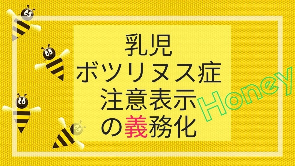 f:id:miyakonbuta:20191203224044j:plain