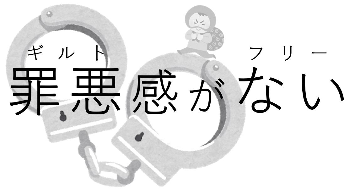 f:id:miyakonbuta:20200102000620p:plain