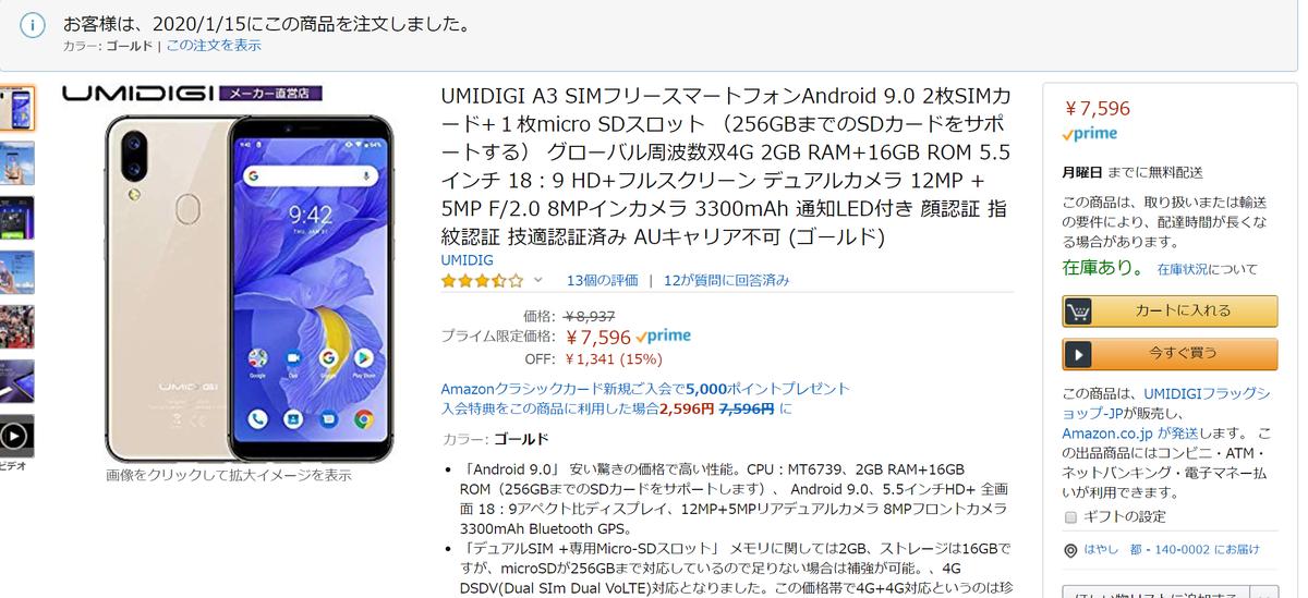 f:id:miyakonbuta:20200118204523p:plain